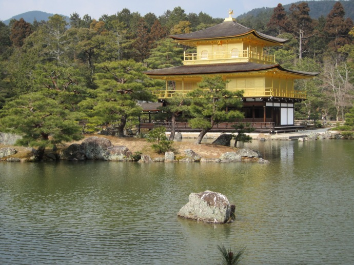 Kinkakuji Temple - Golden Pavilion