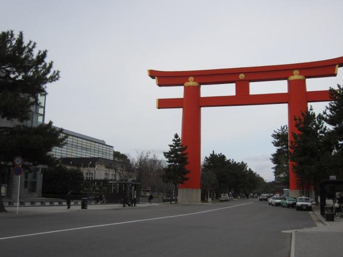 Photo of Heian Jingu Shrine