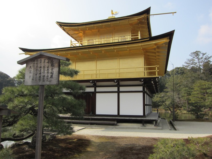 Kinkakuji Temple Picture