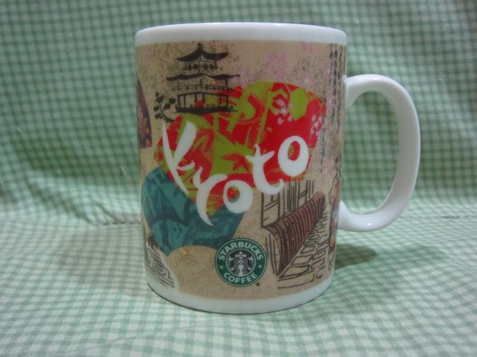 Starbucks Kyoto Mug