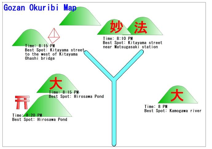 Kyoto Gozan Okuribi Map