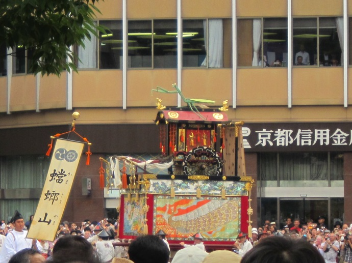 Float Parade at Gion Festival