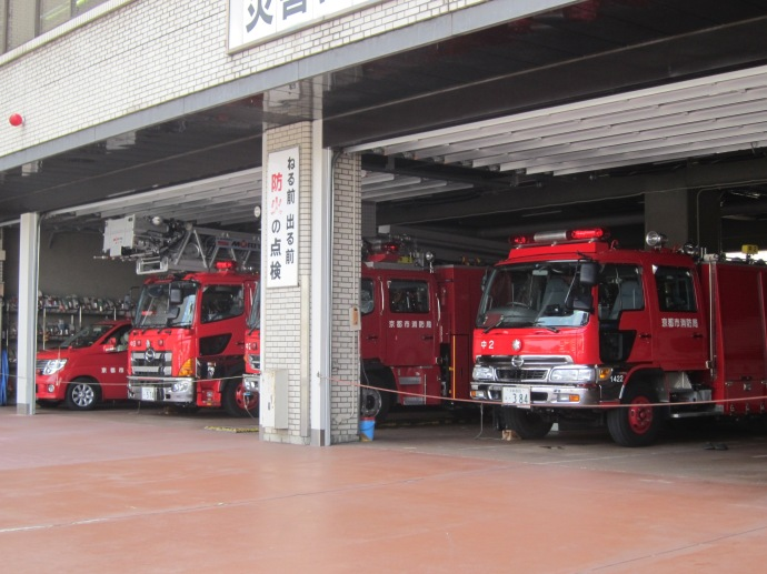 Fire Station near Nijo Castle