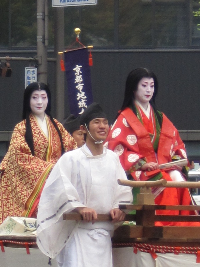 Jidai Festival Photo
