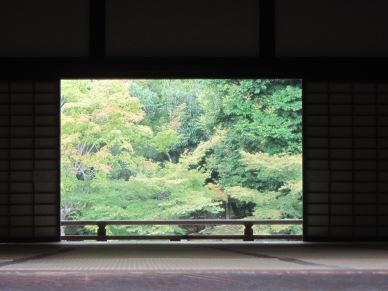 Garden Inside Tenryuji Temple