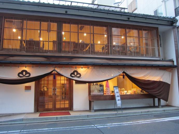 Komatsuya: Kimono Wedding