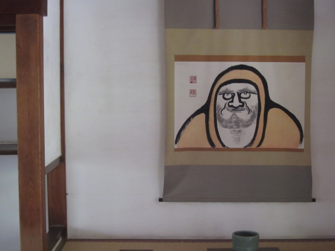 Daruma Drawing in Tenryuji Temple