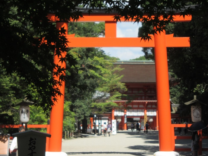 Shimogamo Shrine: After passing the red big gate, check the left side.