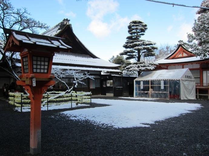 Yoshida Shrine in Kyoto