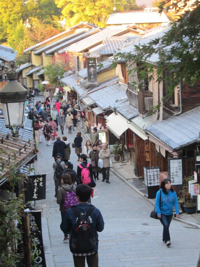 Kyoto Sannenzaka Slope