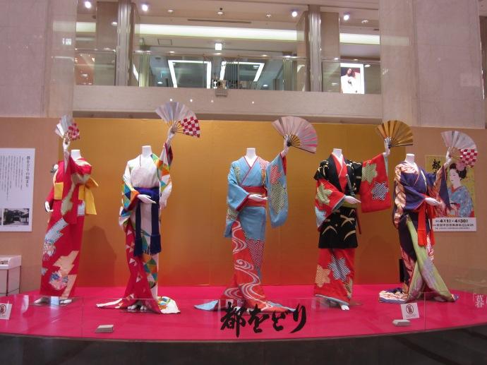 Miyako Odori's Attires Displayed at Takashimaya